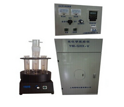 YM-GHX-IV光化学反应仪