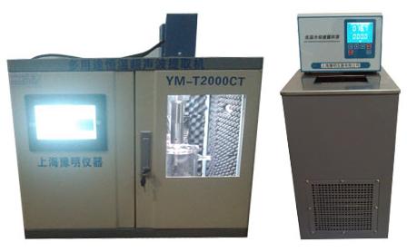 T2000CT多用途恒温超声提取机