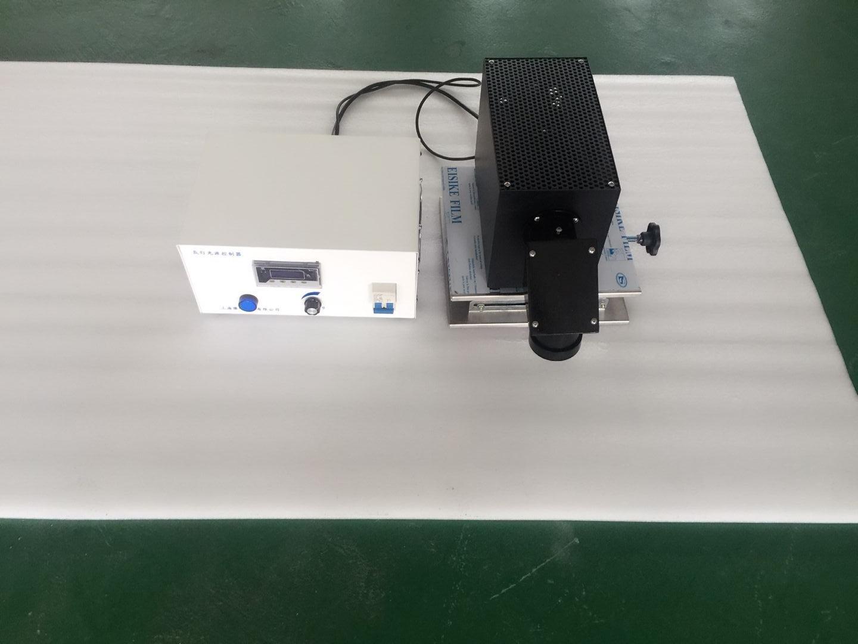 YM-X300DUV(紫外增强)