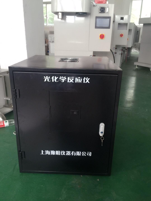 YM-01光催化系统防护箱