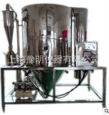 10L离心喷雾干燥机