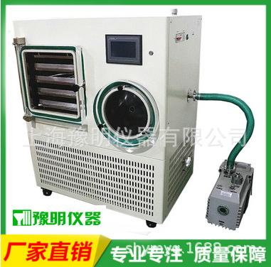 LGJ-30F 原位冷冻干燥机(普通型)