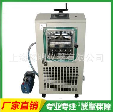 LGJ-18S原位冷冻干燥机(压盖型)