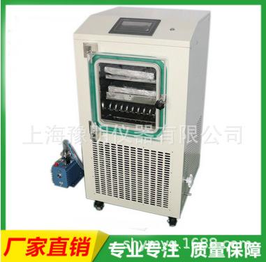 LGJ-18S原位冷冻干燥机(新款)