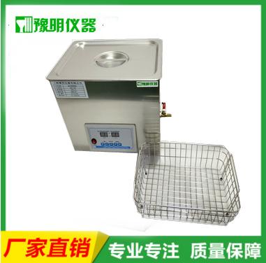 YM10-300F超声波清洗机