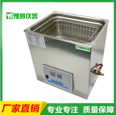 YM22-500C超声波清洗机