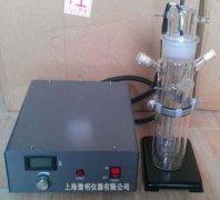 YM-500L汞氙灯光源