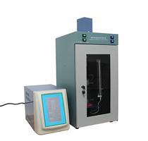 YM-1200E触摸式超声波细胞粉碎机
