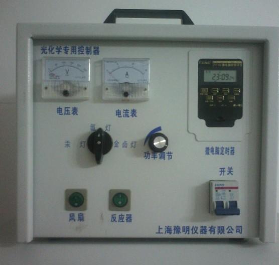 光化学控制器