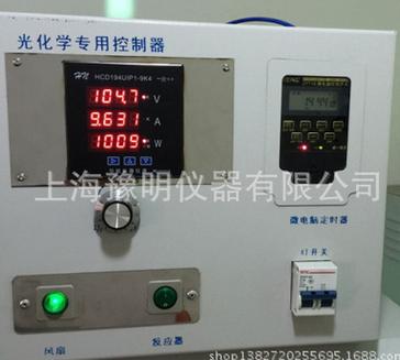 电压电流功率同时数显光化学反应仪