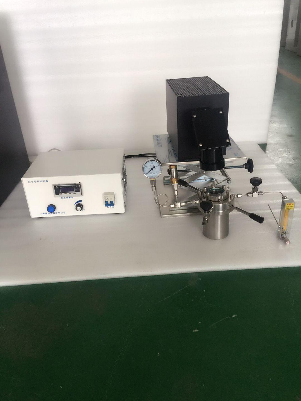 高压光催化反应器