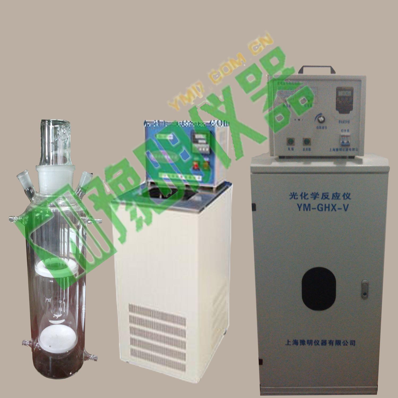 气体固体光化学反应仪
