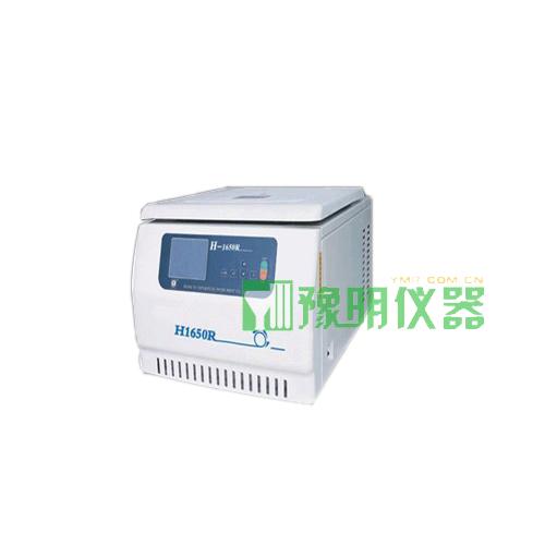 H-2050R台式高速大容量冷冻离心机