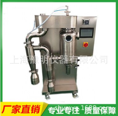 YM-8000S全不锈钢双分离小型喷雾干燥机