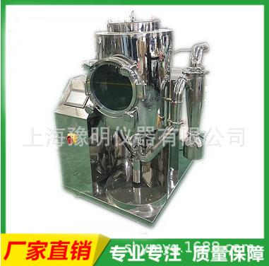 3L大观察窗小型喷雾干燥机