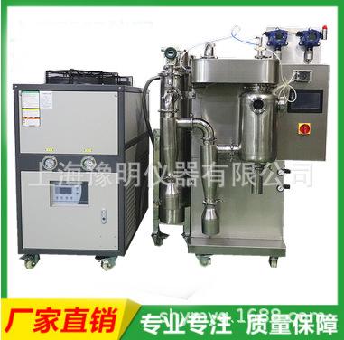 YM-015A有机溶剂密闭喷雾干燥机